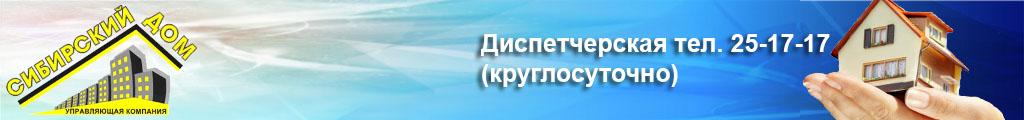 ООО УК